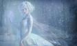 Снежная леди