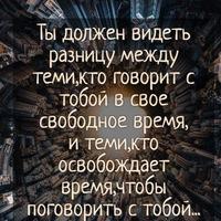 Виктория Viktoriya Иванова